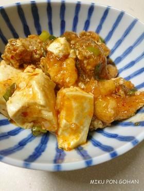 辛いもの好きの♡油揚げ入り麻婆豆腐