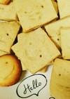 バター卵なし♪簡単クリームチーズクッキー
