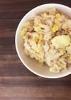 炊飯器で簡単 コーンバターご飯