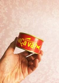 サヴァ缶炊き込みご飯