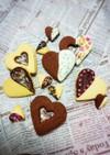 バレンタインにも!チョコかけクッキー