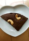 バレンタインチョコレートケーキ