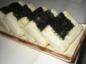 おつまみ☆簡単♪早い♪豆腐の海苔巻き