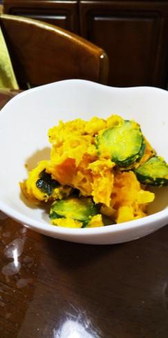 カボチャと胡瓜のサラダ