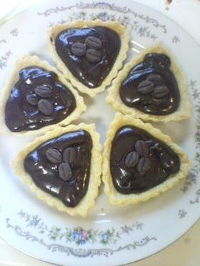 チョコレートタルト 簡単だよ。