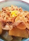 豚バラ大根のゆず蜂蜜生姜煮