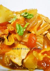 ダイエットスープもどき☆