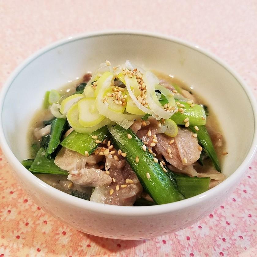 豚肉と小松菜の炒め煮♡