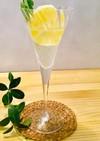 レモン入り甘夏みかん酒