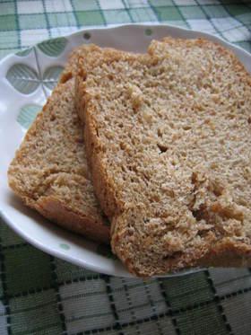 ホシノで ロースト胚芽食パン