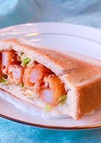 エビフライとコールスローのサンドイッチ