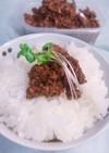 ジャージャー麺の肉味噌ご飯