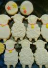 バレンタイン♥簡単アイシングクッキー
