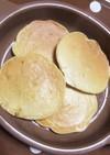 簡単離乳食♬手づかみバナナパンケーキ
