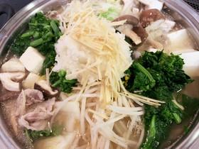 生姜みぞれ鍋〜塩糀味〜