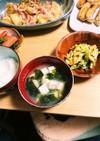 小松菜とゆで卵のサラダ