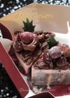 ロールケーキdeチョコチーズデコレション