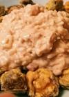 椎茸とこんにゃく南蛮 豆腐タルタルソース