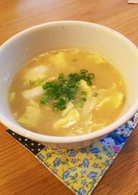 サッポロ一番の残り汁でレンチン野菜スープ