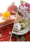 離乳食*フルーツポテトサラダ雛祭りver