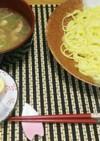 つけ麺スープ♥