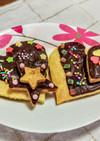 誰でも簡単デコレーションチョコクッキー