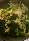 あさりと厚揚げとターサイ小松菜の沙茶醤炒