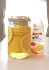 国産レモンの蜂蜜漬け