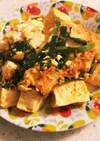 キムチとお豆腐の卵とじ✨