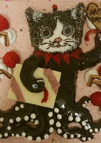 ヒグチユウコさん好きに送る♡誕生日ケーキ