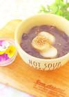 レンジで簡単☆わかめとおふの味噌スープ