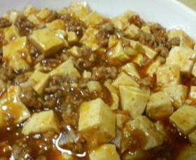 ■麻婆豆腐■