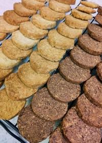 米粉でもOK! サクサクおからクッキー。