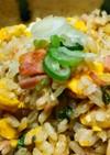 16種雑穀米で作ったチャーハン *☻*