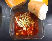 牛ホルモンのスープ MENUDOの写真
