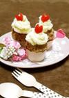 バレンタイン♥カップケーキ風ハンバーグ