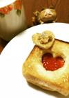 ♡トースト~バレンタイン