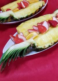 パイナップル の飾り切り