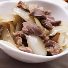 【簡単】砂肝と玉ねぎ炒め