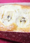 HMで簡単!バナナのパウンドケーキ
