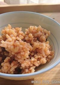 寝かせ玄米(2合分)