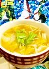 小腹対策スープ
