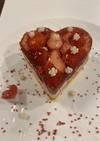 苺のヨーグルトムース・バレンタインに