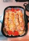 ズッキーニの豚バラチーズ焼き:ラクック