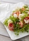 サーモンブーケサラダ