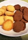 グルテンフリーde簡単!米粉のクッキー