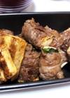 焼豆腐の牛肉巻き