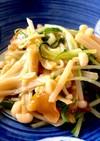 お弁当に♪ 水菜とえのきの梅肉炒め