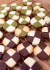2種類のアイスボックスクッキーレシピ