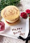 1歳のお誕生日♡お絵かきバースデーケーキ